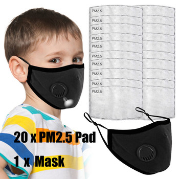 #H30 2-10 Years Children Mouth Mask Breathing Valve Mask Kids Reusable Anti-Dust Mask With 20 PCS Activated Carbon Filters