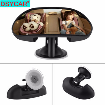 DSYCAR 1 sztuk samochodów wewnętrzne lusterko wsteczne Auto bezpieczeństwa lusterko do jazdy z dziećmi tylne siedzenie regulowane lustro dziecko stoi widok z tyłu samochodu akcesoria tanie i dobre opinie CN (pochodzenie) Plastic Lusterka wewnętrzne Interior Mirrors Baby Mirrors 170g 5 6cm C01326 2018 11cm 14cm