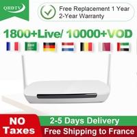 1 Year IPTV Box French Belgium Arabic Android 8.1 RK3229 H.265 Decoder IPTV Code Tunisia Lebanon IPTV Subscription QHDTV