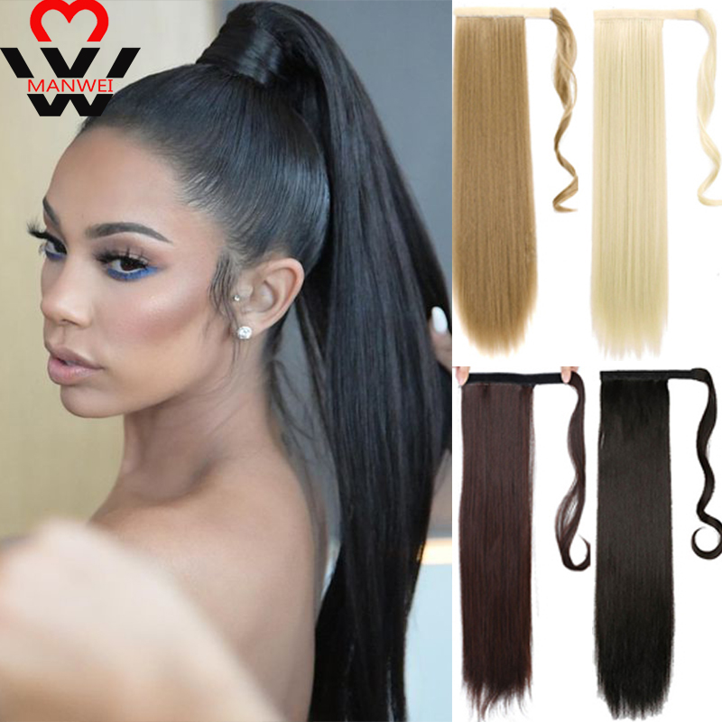 11 Colors Ponytail Hair Extension Clip In Tail With Hairpiece Long Straight Synthetic Women's Hair Extensions 24 Inch