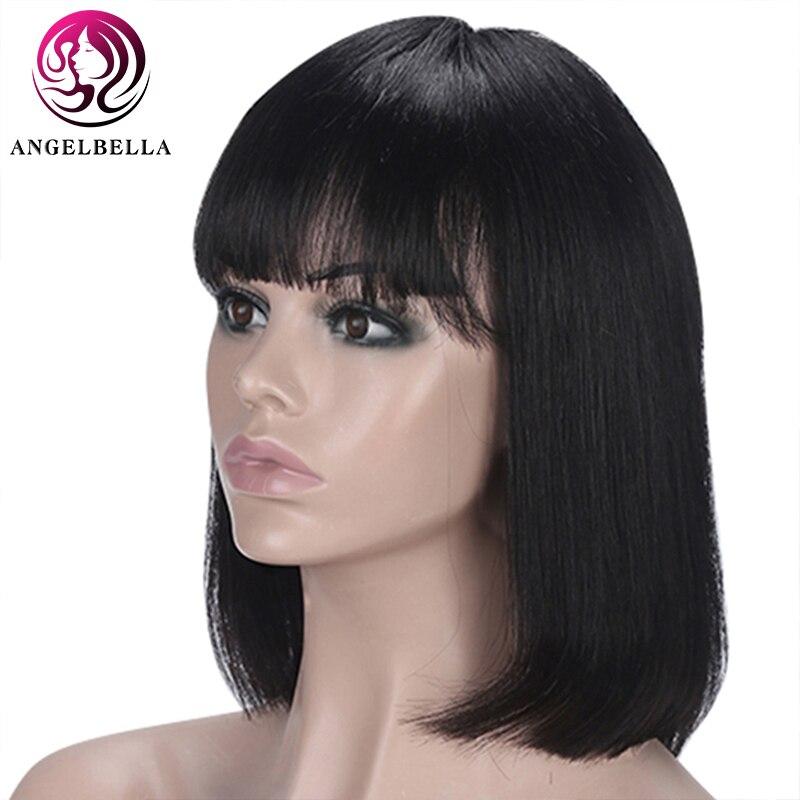 Shinelady-Remy-Human-Hair-Wigs-With-Bangs-Straight-Hair-Bob-Wig-8-16-Natural-Black-Color-(3)