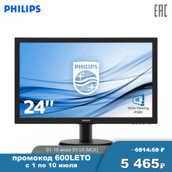 LCD Monitore PHILIPS 243V 5QSBA (0001) PC peripheriegeräte computer spiel monitor FHD MVA 23.6 ''1920х1080(FHD) MVA 250cd m2 H178 ° V178 ° 3000:1 10М:1 8ms