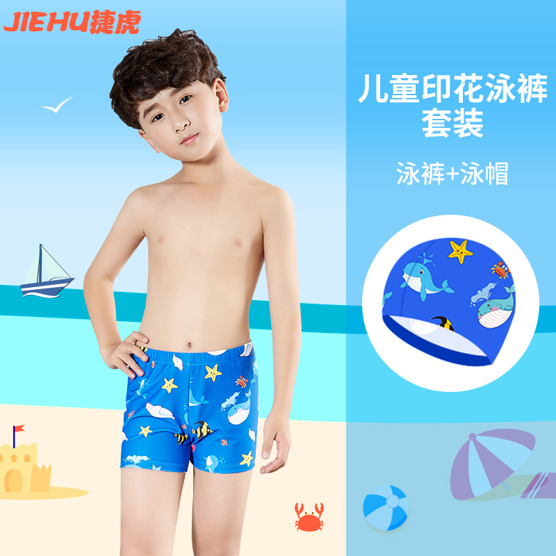 Jie Hu Swimming Trunks CHILDREN'S Cartoon Swimming Trunks Jh1890 Children Pants Cap Two-Piece Set