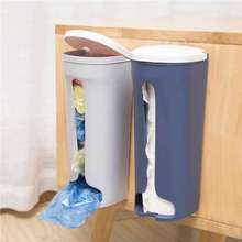 Organizer Shoes-Cover Extraction-Box Collection-Case Kitchen Garbage-Bag Wall-Mounted