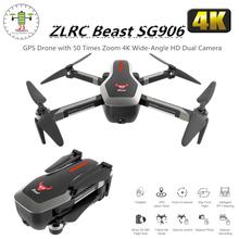 SG906 Drone GPS z 5G WIFI kamera 4K bezszczotkowy Quadcopter Selfie Dron drony z kamerą HDs postawy polityczne w SJRC F11 PRO e520S B4W tanie tanio pusi Z włókna węglowego Metal Z tworzywa sztucznego 4*AA Battery 28 3*25 3*7 cm Dorośli 14 lat Silnik bezszczotkowy
