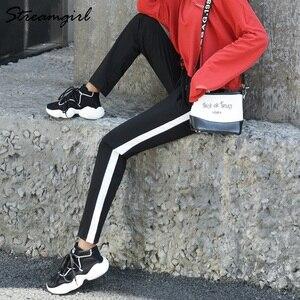 Image 2 - Sweatpants Mulheres Inverno quente Calças Com Listras Para A Mulher Do Lado de Veludo Listrado Harem Pants Calças de Inverno Mulheres Listrado Quente