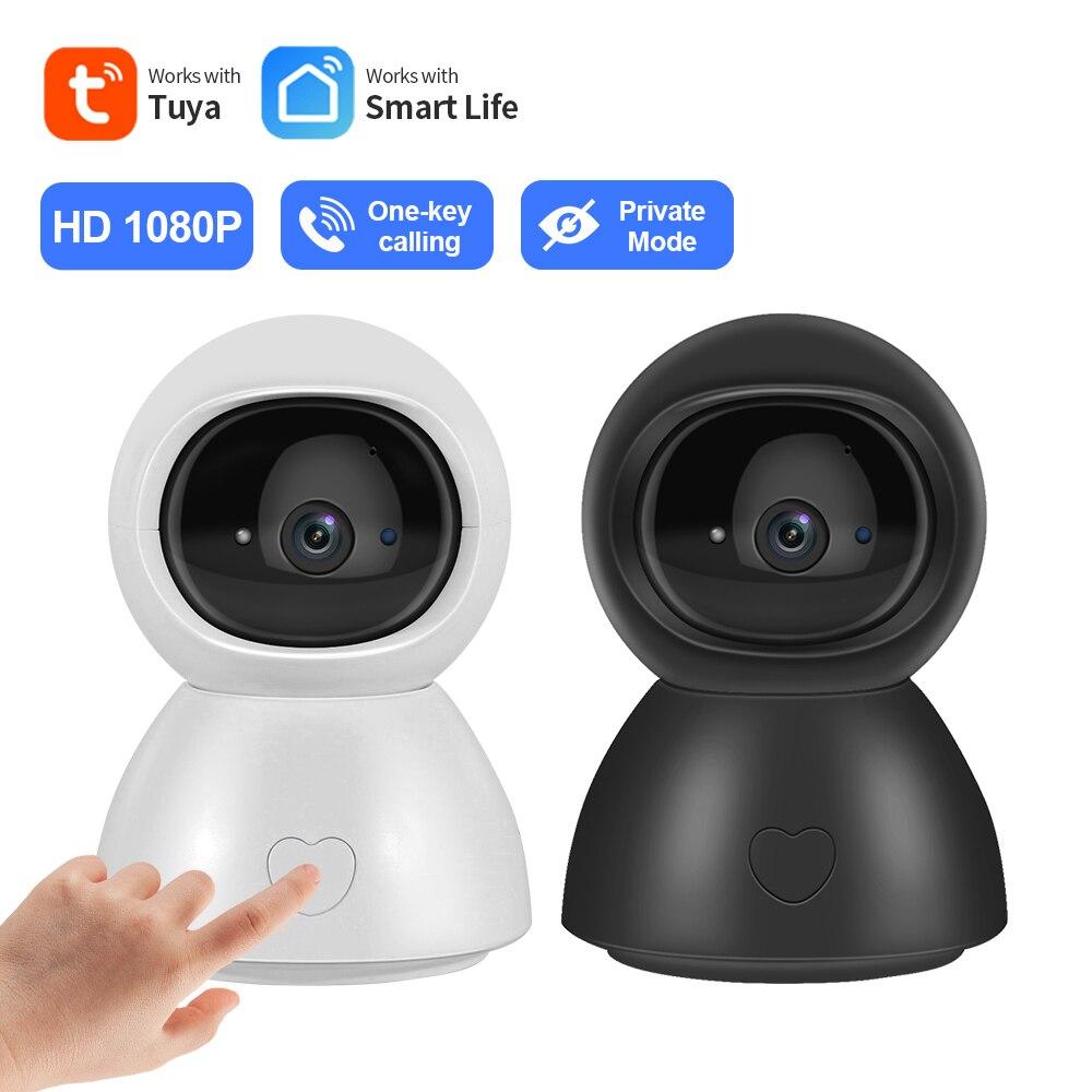 INQMEGA NEUE 1080P IP Kamera Indoor Drahtlose Sicherheit Baby Monitor Tuya Smart Leben Nachtsicht Automatische tracking kamera Survei