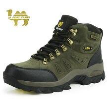 Мужские кроссовки для активного отдыха серые или Зеленые высокого