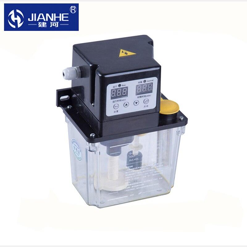 220V bomba de lubricación automática de torno CNC bomba electromagnética bomba de aceite y 1L