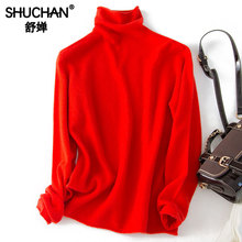 Shuchan Turtleneck Knit Sweater Women Red Pink Gray White Black 100% Wool Autumn Winter Warm Sweaters and Pullovers
