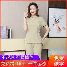 Beauty salon work clothes set temperament thin postpartum rehabilitation foot massage massage foot technician work clothes