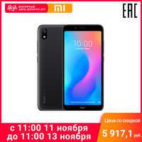 Smartphone Xiaomi Redmi 7A 2 GB + 16 GB [lieferung aus Russland]