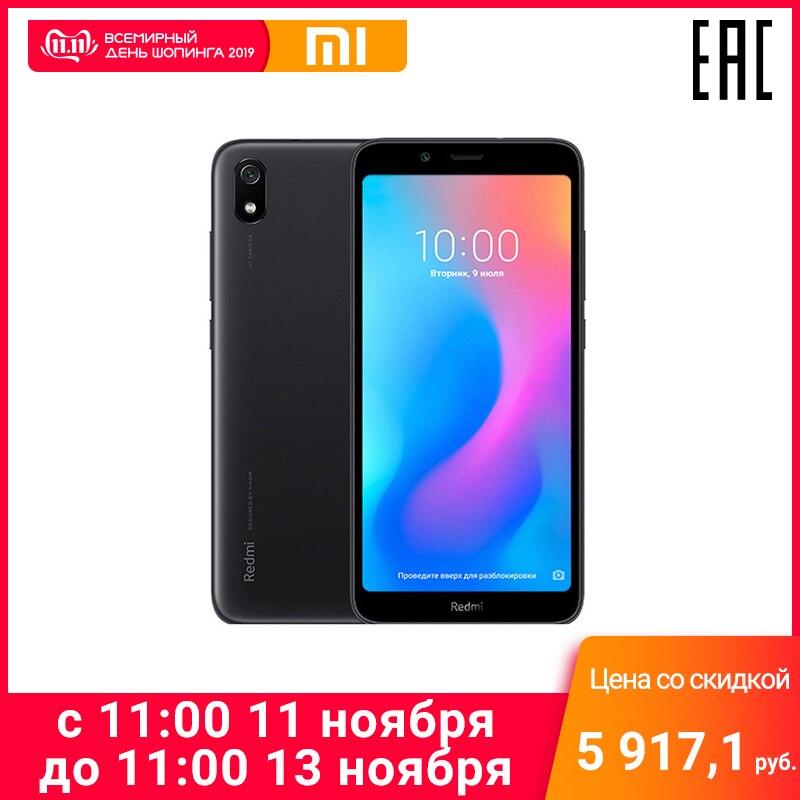 Smartphone xiaomi redmi 7a 2 gb + 16 gb [entrega da rússia]