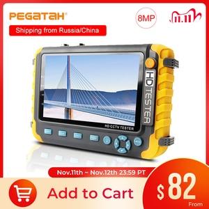 Image 1 - 8MP cctvテスターカメラビデオテスターahd ipビデオカメラテスターミニahdモニター4で1 vga hdmi入力セキュリティカメラ