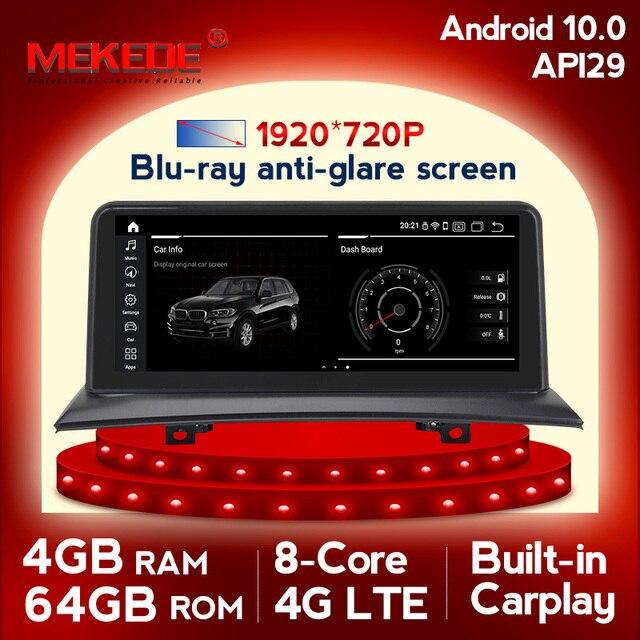 Автомобильный мультимедийный плеер MEKEDE, HD, 10,25 дюйма, GPS, Android 10, DVD, для BMW X3, E83, 2004 ~ 2010, 2 Гб ОЗУ, радио, FM, Wi Fi