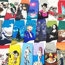 starry starry night Cotton Funny painting Socks Women Men Western Mona Lisa Kiss Oil Painting Retro-classical Series Couple Sock(China)