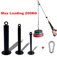 Home Gym Loading Pin for Pulley Cable Machine Attachment Arm Strength Training Heavy Duty Workout Equipment Sport Accessories