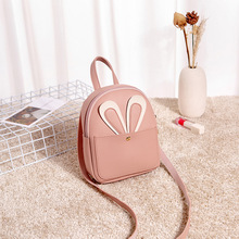 Anti Theft Rabbit Mini Backpacks for Women Cute Backpack PU Leather Small Backpack Shoulder Bags School Bags for Teenage Girls недорого