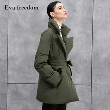 Fashion brand suit collar thick warm Down jacket female new