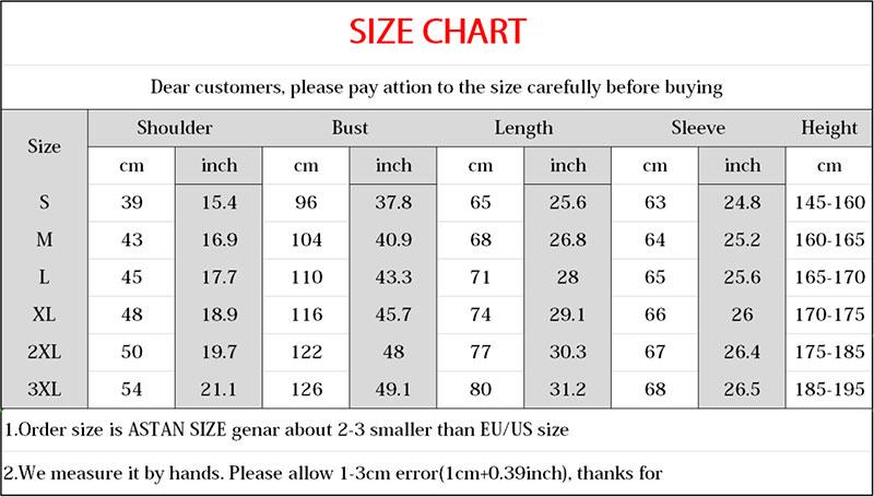 尺码表修改的图