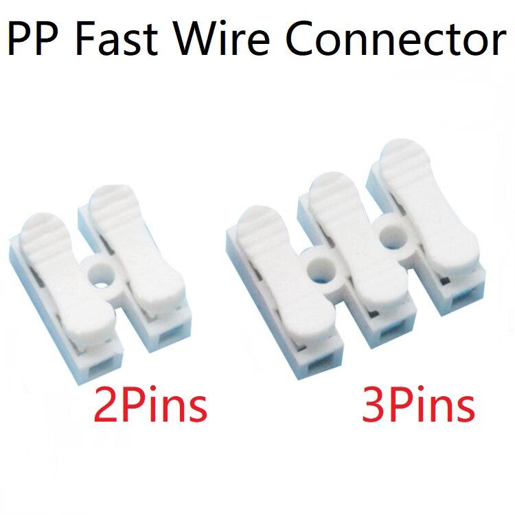 20個クイックワイヤコネクタ端子セルフロック2Pin 3Pinプッシュ高速カラーブロックスプライスppプラスチック絶縁ケーブルラインクランプ圧着接続