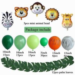 Image 2 - 106pcs Animal Balloons Garland Kit Jungle Safari Theme Party Supplies Favors Kids Boys Birthday Party Baby Shower Decorations