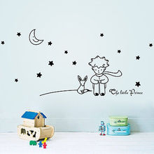 Art Vinyl Wall Sticker The Little Prince Boy Squatting On The Moon Stars Home Decor Wall Decals Child Cute Funny Wall Stickers scott woods prince and little weird black boy gods
