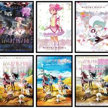 Puella Magi Madoka Magica the Movie Part 002 Eternal Movie H