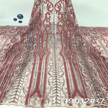 Madison Latest Sequins Velvet Lace Fabrics French Tulle Lace Fabric High Quality Nigerian Lace Fabric for Wedding African Lace