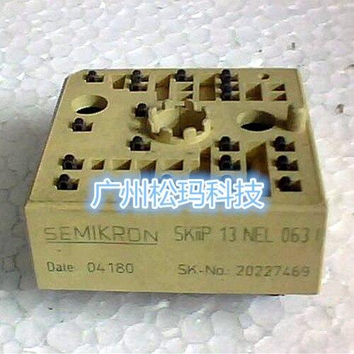 Original SKiiP13NEL063 IGBT modules to ensure quality--SMKJ