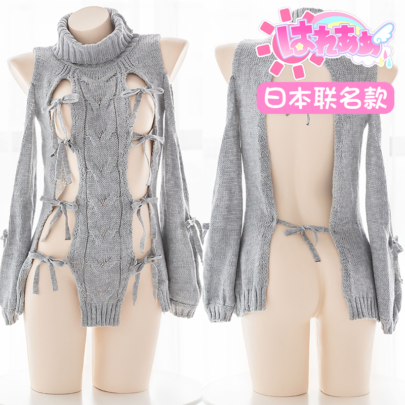 <font><b>Lolita</b></font> <font><b>Sexy</b></font> Hollow Out High Collar Lace-up Knitted Sweater Japanese Girl off shoulder Backless Gray Soft Sister Sweater <font><b>Cosplay</b></font> image