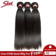 Sleek прямые бразильские волосы, волнистые пряди сделки человеческие волосы наращивание волос поставщиков от 8 до 28 30 дюймов non-реми 1/3/4 человеческие волосы пряди