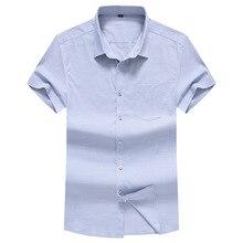 Summer thin short sleeve shirt men's fat plus oversize loose fat business leisure half sleeve shirt