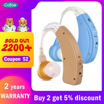 Cofoe akumulator do aparatów słuchowych dla osób w podeszłym wieku utrata słuchu wzmacniacz dźwięku narzędzia do pielęgnacji uszu 2 kolorowe regulowane aparaty słuchowe tanie i dobre opinie A-01 Hearing Aid 2-4 hours 36-48 hours Skin Metal 3 sizes