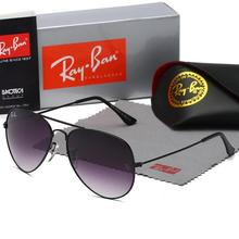 2020 New Fashion Square Ladies Male Goggle Sunglasses 3521 Men's Glasses Classic