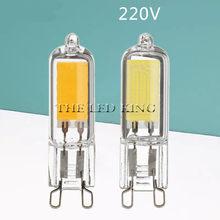 G9 super brilhante conduziu a lâmpada 7w 9 12w15w 220v lâmpada de vidro branco frio/branco quente luz de energia constante conduziu a iluminação g9 cob lâmpadas