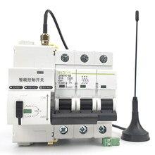 Matismart – disjoncteur automatique MT51RAW-NB, avec nb-iot GPRS, communication RS485