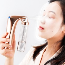 105ML Airbrush przenośny 0 0012mm Nano Oxygen opryskiwacz ulepszona dysza Mini kompresor powietrza twarzy nawilżający nawilżający maszyna tanie i dobre opinie foreverlily CN (pochodzenie) Z tworzywa sztucznego Odmładzanie skóry Nawilżanie skóry Do ujędrniania skóry do czyszczenia twarzy
