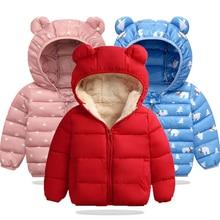 Пальто детское;Куртка для младенцев г., осенне-зимние куртки для новорожденных девочек, пальто детская теплая верхняя одежда для мальчиков, куртки пальто для малышей Одежда для