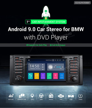 """7""""Android 9.0 Car multimedia DVD Player for BMW E39 M5 1999 2000 2001 2002 2003/7 Series 1997 1998 Stereo Radio GPS TPMS WIFI"""