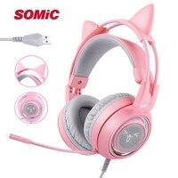 SOMIC G951 розовые наушники с кошачьими ушками Virtual 7,1 шумоподавление Игровые наушники Вибрационный светодиодный USB гарнитура для девочек гарни...