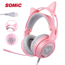 SOMIC G951 Pink Cat Ear Headphones Virtual 7.1 Noise Cancelling Gaming Headphone Vibration LED USB Headset Girl Headsets for PC