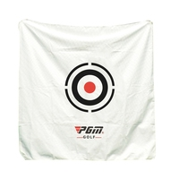 Hot Pgm Golf Practice Hit Cloth Target Cloth Anti Play Good Sound Long Life and Can Withstand the Wind and Rain Golf Practice Ne