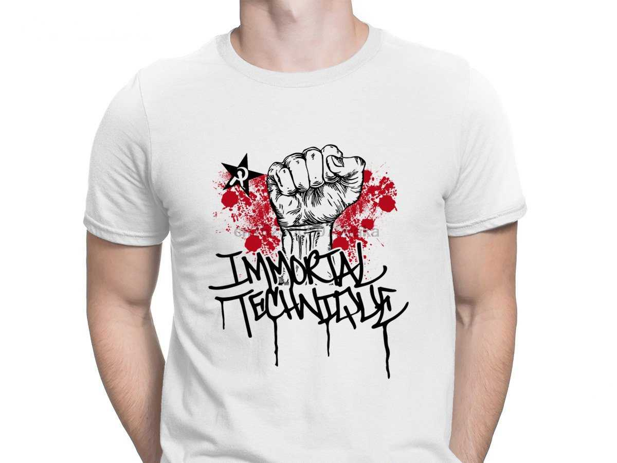 불멸의 기술 랩 T 셔츠 무료 배송 디자인 여름 레터 T 셔츠 남성용 멋진 힙합 탑스 코튼 티 셔츠 슬림 피트