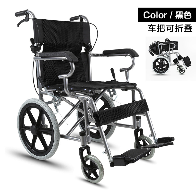 Handcycle Portable Travel Wheelchair Aluminum Light Folding Disabled Hand Push