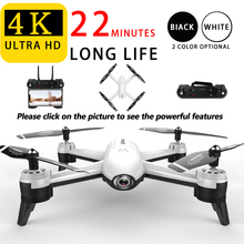 SG106 RC Drone 4K, 1080P, 720P with HD Dual Camera
