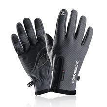 Зимние перчатки для катания мужские мотоциклы и бархатные сенсорных