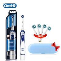 Cepillo de dientes eléctrico Oral B 7600s giratorio de precisión limpia tipo de batería cepillo de dientes sónico para adultos con estuche de viaje