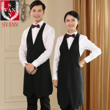Aprons, Suits, Collars, Necks, Bars, Aprons, Coffee, Ktv Bar Staff, Embroidered Logo