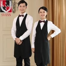 Aprons, Suits, Collars, Necks, Bars, Aprons, Coffee, Ktv Bar Staff, Embroidered Logo